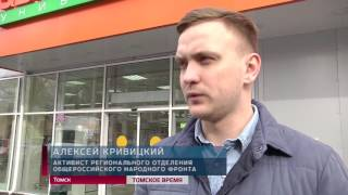 Жвачку с призывом к суициду на обертке обнаружили в одном из томских магазинов(, 2017-03-27T14:17:03.000Z)