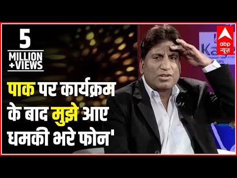 Press Conference: Episode 36: I got threatening calls after programme on Pak: Raju Srivastava