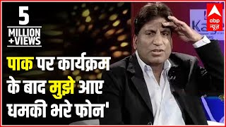 Press Conference: Episode 36: I got threatening calls after programme on Pak: Raju Srivastava