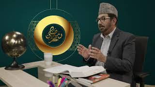 Dars du Ramadan n°30 La solution aux désordres & troubles et Le Vrai Eid