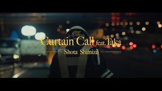 清水翔太 『Curtain Call feat.Taka』 MV