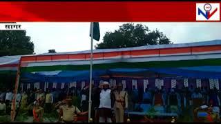 """sagar news : सागर सहित जिले भर में आन बान शान से हुआ ध्वजारोहण ...""""""""newsviews360"""""""""""