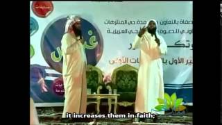 Tranquillity: Sheikh Mansour As-Salimi (English Subs)