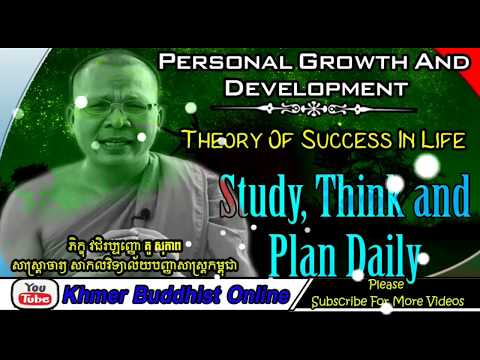 Theory Of Success In Life, Study and Daily Plan | Kou Sopheap Teaching Students Tobe Success In Life