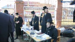 Thousands of Chasidim flocked to Lizhensk for the 225th yarzheit