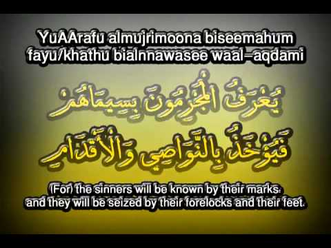 Download Lagu Bacaan Surah Ar-Rahman Sangat Mengasyikkan Jiwa