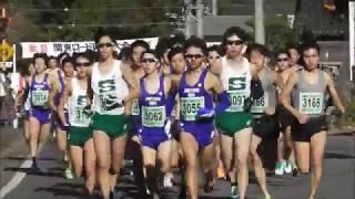 【頑張れ中大】 関東10マイルロードレース大会 中大・順大・専大  2017.12.17