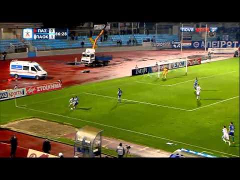 13η Αγ. ΠΑΣ ΓΙΑΝΝΙΝΑ - ΠΑΟΚ 0-2