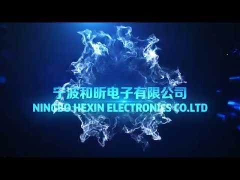Ningbo Hexin Electroncs Co.,Ltd. ---shielding can factory