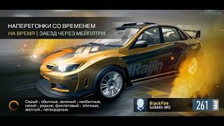 Need For Speed No Limits #1 НАЧАЛО НАЧАЛ  ГЛАВА 1 Геймплей Прохождение android