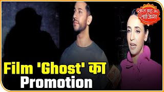 Vikram Bhatt, Sanaya Irani Promote Their Film 'Ghost' At A Haunted Location | Saas Bahu Aur Saazish