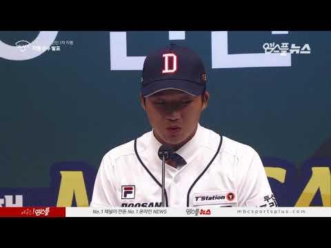 "[2019 KBO 신인 1차지명] 휘문고 김대한, 두산행 ""이정후(형) 만큼은 아니지만...자신있다"""