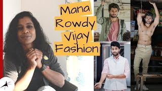 Style Inspiration For Indian Men (With Pictures)| Vijay Devarakonda Rowdy Wear | Arpitharai