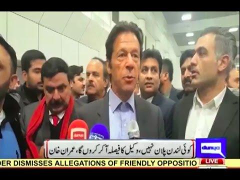 Imran Khan Blames Media for Hamid Khan's Resign