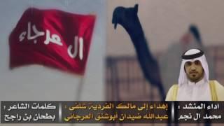 محمد آل نجم - كلنا يايام