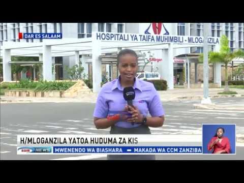 Download Hospital ya Mloganzila yaanza kuvunja mawe ya figo kwa kutumia mawimbi mshtuko