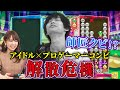 西村歩乃果、強すぎん?【ぷよぷよeスポーツ】 の動画、YouTube動画。