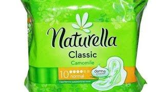 Обзор и тест прокладок Naturella classic 4кап||Девушки поймут