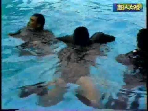 強人大陸「訓練志願基準 第一空挺団ケース 其ノ弐」