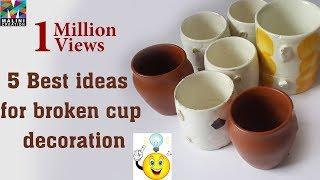 #Malinicreation #brokenteacupdecoration 5 ideas for broken tea cup reuse/best out of waste/dIY