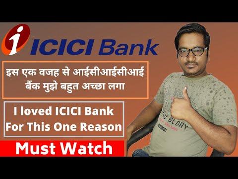 I Loved ICICI Bank For This One Reason   इस एक वजह से आईसीआईसीआई बैंक मुझे बहुत अच्छा लगा