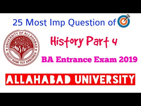 Allahabad university entrance exam question | AU BA History Previous year questions |