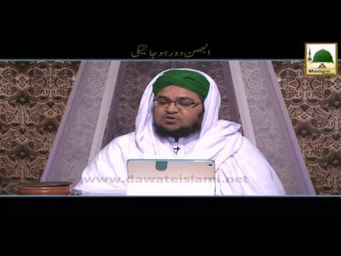 Uljhan Door Ho Jai Gi - Mufti Qasim Attari