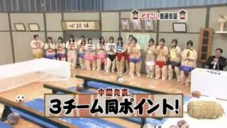 Hello Morning - Ep 295 (Jan 29, 2006) Morning Musume Sumo Wrestling with Comedian