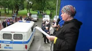Митинг против коррупции  Новокузнецк  12 июня 2017 г