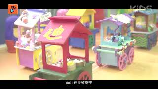 Publication Date: 2018-03-16 | Video Title: 【私立小學多面睇】聖若瑟英文小學!