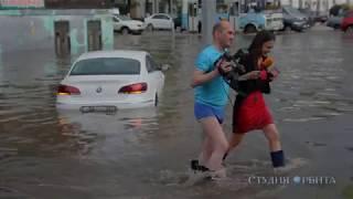 Сильный ливень в Нижнем Новгороде Центр города затопило после сильного дождя