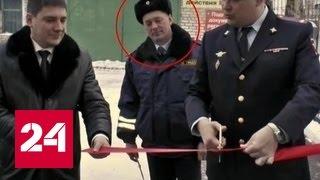 В Хабаровском крае задержали сотрудника ГИБДД с грузовиком черной икры