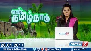 En Tamil Nadu News 28-01-2017 – News7 Tamil News
