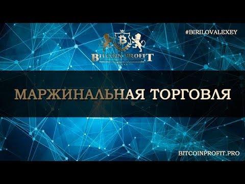 криптовалюты в россии юридический статус-8