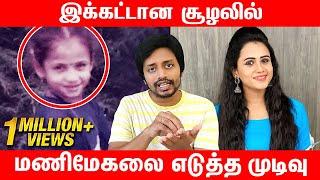 3 Years ல செய்து காட்டுவேன் - Vijay Tv Manimekalai சபதம் With Proof  | Sha boo three | Rj Sha