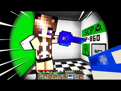 NON USARE LA CHIAVE BLU!! - Minecraft SCP 860
