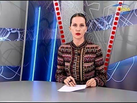 Новости Одессы 07.11.2019