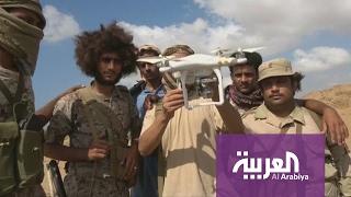 الجيش اليمني يسقط طائرة من دون طيار في ميدي