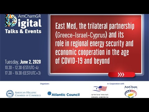 East Med, the trilateral partnership (Greece-Israel-Cyprus)