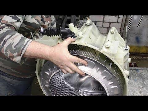Замена подшипников и сальников в баке стиральной машины .