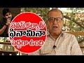 Prof Haragopal about Janasena Chief Pawan Kalyan Phenomenon | Telugu Popular TV Opinion