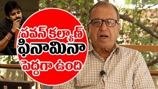 Prof Haragopal about Janasena Chief Pawan Kalyan Phenomenon | Telugu Popular TV Opinion