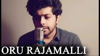 Oru Rajamalli Vidarunna Pole | Aniyathipravu | Patrick Michael | Malayalam unplugged song