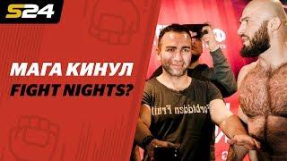 Исмаилов стал бойцом ACA. Реакция Камила Гаджиева | Sport24