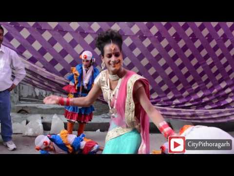 न्यू दिल्ली में एक शादी में छलिया डांस  | New Delhi | City Pithoragarh 2017
