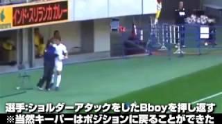ボールボーイに乱暴な行為で一発退場の真相!サッカー徳島ヴォルティス馬渡