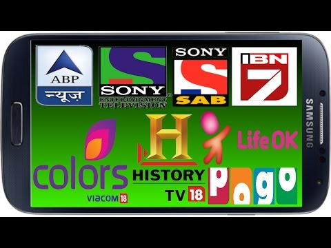 How to Watch Live TV Online on Android Mobile Phone for Free – Top 2 Apps on Android in Hindi.