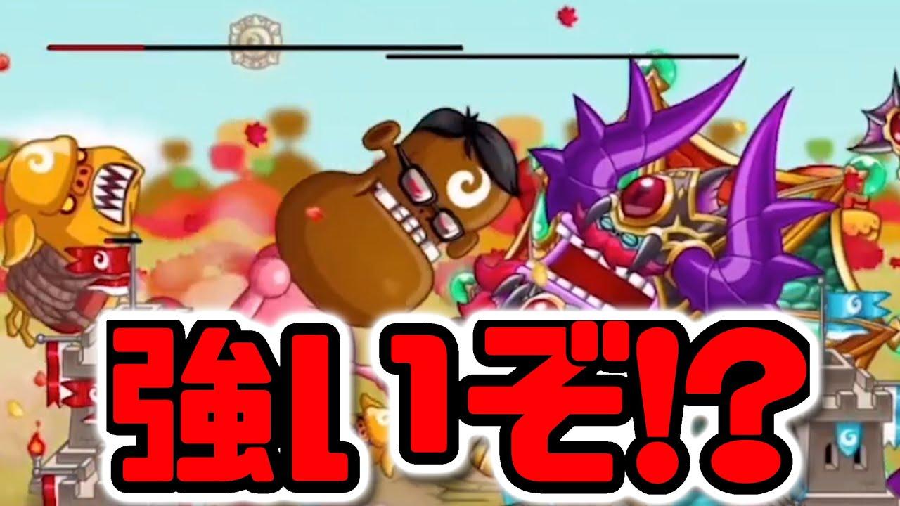 """【城ドラ】パワーアップした""""ゴーレム""""が超強い!?!?【城とドラゴン タイガ】"""