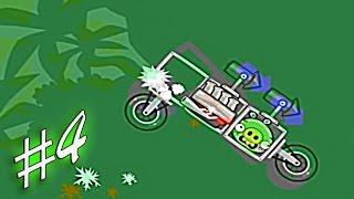 Bad Piggies HD Я Не ГОНЩИК!!! Bad PiggiesHD 2016 random levels #4 wiki. mod.!!!