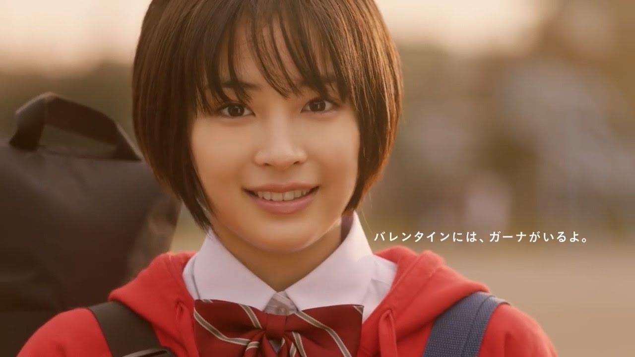 松井 愛莉 cm